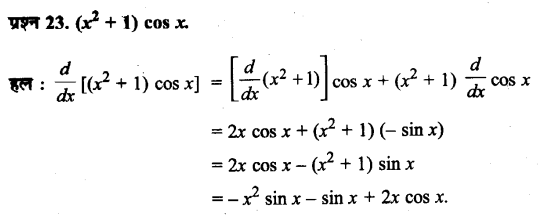 UP Board Solutions for Class 11 Maths Chapter 13 Limits and Derivatives 23
