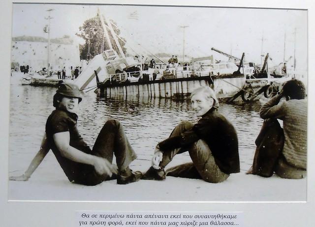 «Λευκάδα… τέλος μιας εποχής», Έκθεση παλιάς φωτογραφίας