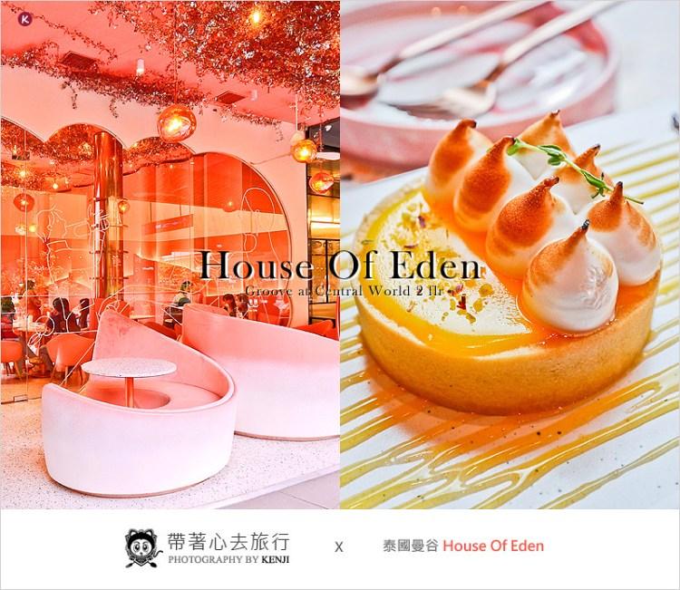 泰國曼谷咖啡廳 | House Of Eden (Central World)-網美們會喜愛的粉紅咖啡館。