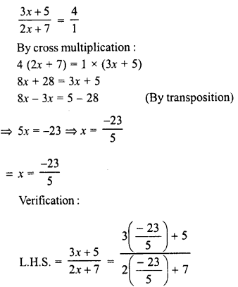 RD Sharma Class 8 Solutions Chapter 9 Linear Equations in One Variable Ex 9.3 - 4a