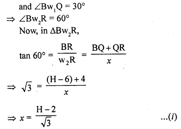 RD Sharma Class 10 Solutions Chapter 12 Heights and Distances Ex 12.1 - 78