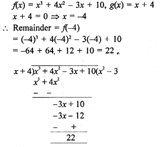 RD Sharma Solutions Class 9 Chapter 6 Factorisation of Polynomials