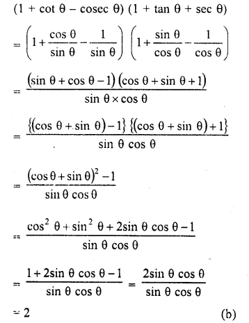 RD Sharma Class 10 Solutions Chapter 11 Trigonometric Identities MCQS - 9
