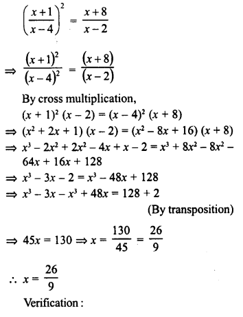 RD Sharma Class 8 Solutions Chapter 9 Linear Equations in One Variable Ex 9.3 - 15a