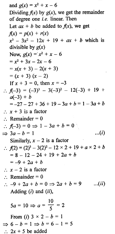 Maths RD Sharma Class 9 Chapter 6 Factorisation of Polynomials