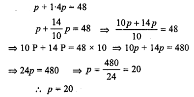 Selina Concise Mathematics class 7 ICSE Solutions - Simple Linear Equations (Including Word Problems) -c13