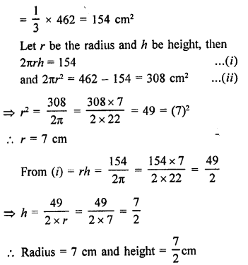 Maths RD Sharma Class 9 Chapter 19 Surface Areas and Volume of a Circular Cylinder