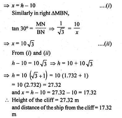 RD Sharma Class 10 Solutions Chapter 12 Heights and Distances Ex 12.1 - 60a