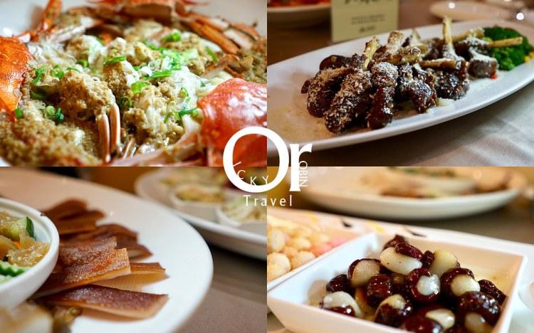 台北婚宴場地 晶宴會館民生館,專業婚宴規劃,價位菜色、場地燈光、多桌數、戶外證婚