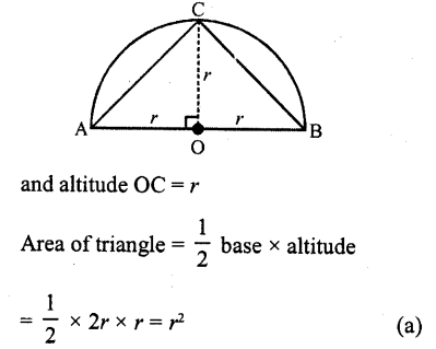 RD Sharma Class 10 Solutions Chapter 13 Areas Related to Circles MCQS -11