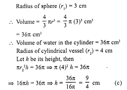 RD Sharma Class 10 Solutions Chapter 14 Surface Areas and Volumes MCQS 24A