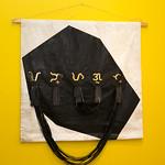 Gallemit + Thériault @ Studio Sixty Six