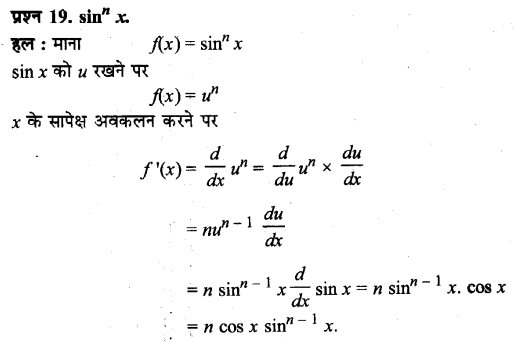 UP Board Solutions for Class 11 Maths Chapter 13 Limits and Derivatives 19