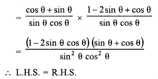 RD Sharma Class 10 Solutions Chapter 11 Trigonometric Identities Ex 11.1 - 68a
