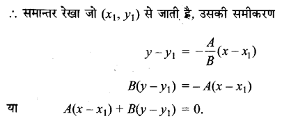 UP Board Solutions for Class 11 Maths Chapter 10 Straight Lines 10.3 11.1