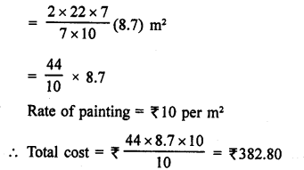 RD Sharma Class 9 Questions Chapter 21 Surface Areas and Volume of a Sphere