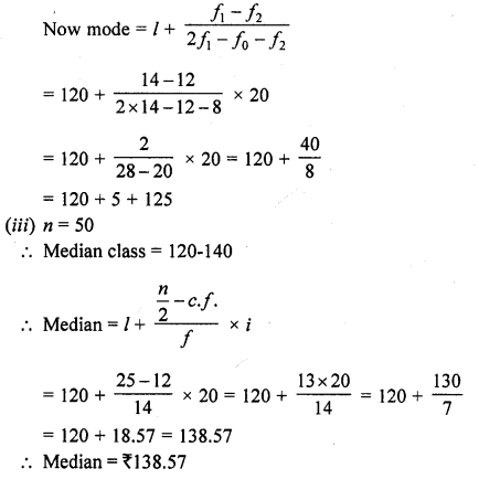 RD Sharma Class 10 Solutions Chapter 15 Statistics Ex 15.5 9c