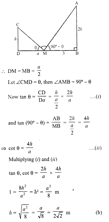 RD Sharma Class 10 Solutions Chapter 12 Heights and Distances MCQS - 18aa