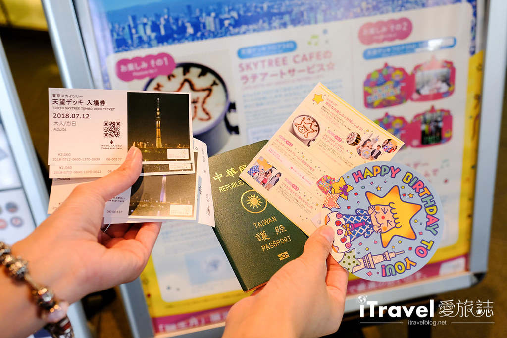 東京晴空塔 Tokyo Skytree (19)