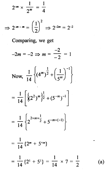 RD Sharma Class 9 Solutions Chapter 2 Exponents of Real Numbers MCQS - 34b