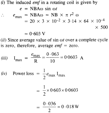 byjus class 12 physics Chapter 6.7