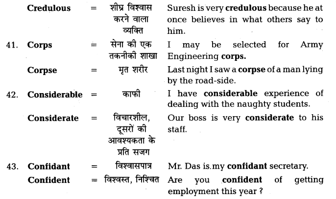 UP Board Solutions for Class 11 English Vocabulary Chapter 7 Homophones 11