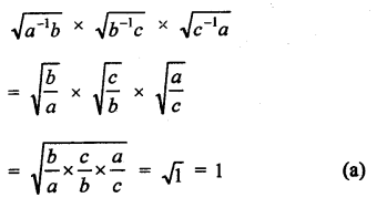 RD Sharma Class 9 Solutions Chapter 2 Exponents of Real Numbers MCQS - 14a