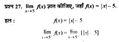 UP Board Solutions for Class 11 Maths Chapter 13 Limits and Derivatives 13.1 27