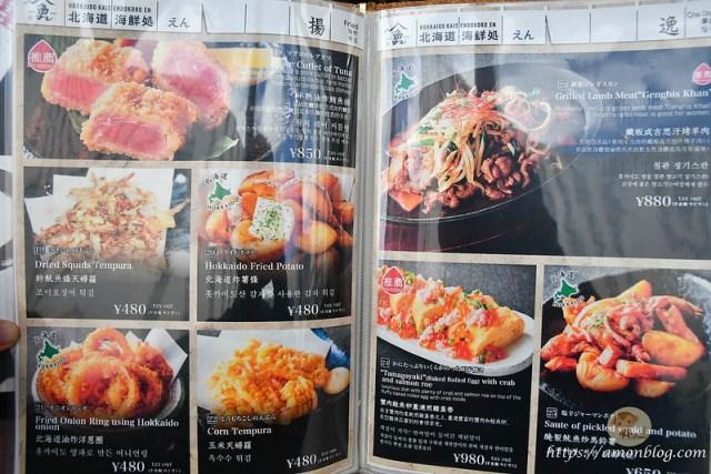 北海道海鮮處えん, 國際通美食推薦, 沖繩海鮮丼推薦, 沖繩平價海鮮丼, 國際通海鮮丼, 國際通居酒屋推薦
