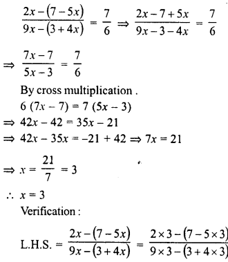 RD Sharma Class 8 Solutions Chapter 9 Linear Equations in One Variable Ex 9.3 - 18a