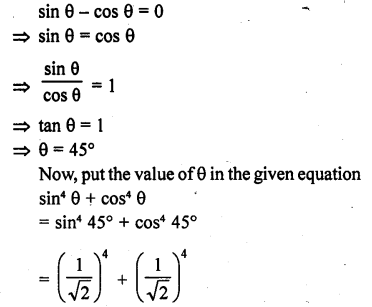 RD Sharma Class 10 Solutions Chapter 11 Trigonometric Identities MCQS - 29a