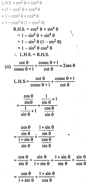 ML Aggarwal Class 10 Solutions for ICSE Maths Chapter 19 Trigonometric Identities Chapter Test 6