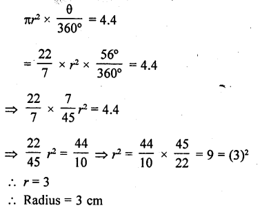 RD Sharma Class 10 Solutions Chapter 13 Areas Related to Circles Ex 13.2 - 17
