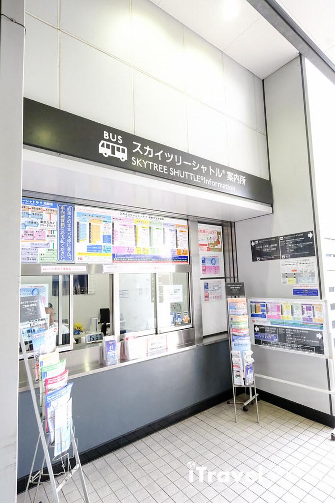 東京晴空塔 Tokyo Skytree (10)