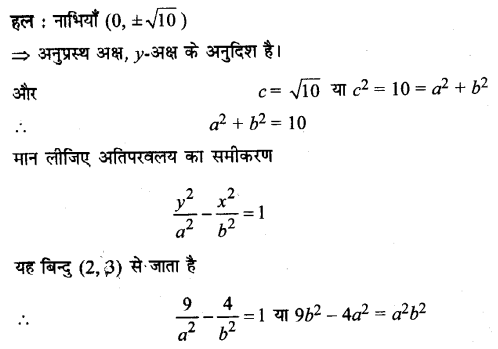 UP Board Solutions for Class 11 Maths Chapter 11 Conic Sections 11.4 15
