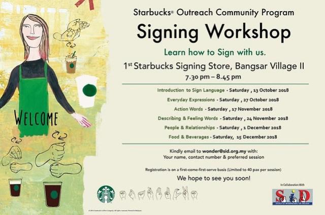 starbucks signing