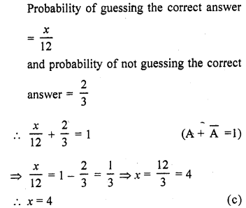 RD Sharma Class 10 Solutions Chapter 16 Probability  MCQS 6