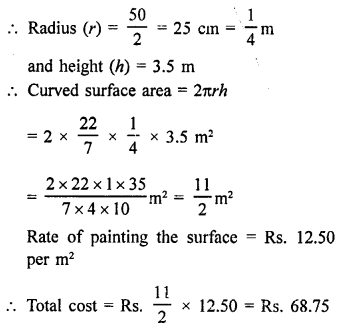 RD Sharma Solutions Class 9 Chapter 19 Surface Areas and Volume of a Circular Cylinder