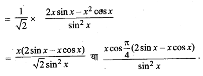 UP Board Solutions for Class 11 Maths Chapter 13 Limits and Derivatives 27.1
