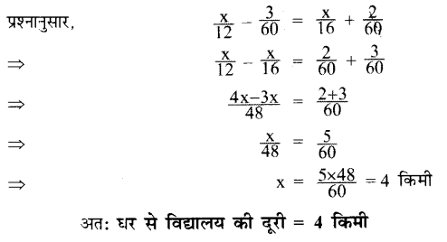 UP Board Solutions for Class 7 Maths Chapter 6 रेखीय समीकरण 52