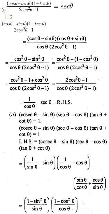 ML Aggarwal Class 10 Solutions for ICSE Maths Chapter 19 Trigonometric Identities Chapter Test 5