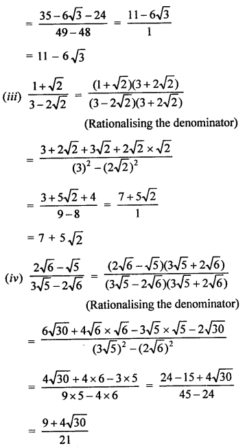 Maths RD Sharma Class 9 Chapter 3 Rationalisation