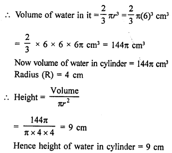 RD Sharma Class 9 Solutions Chapter 21 Surface Areas and Volume of a Sphere Ex 21.2 12