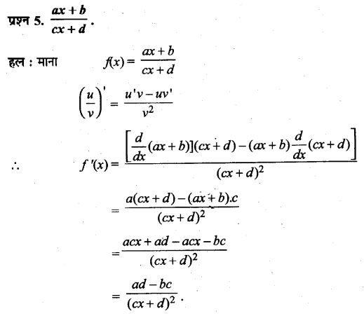 UP Board Solutions for Class 11 Maths Chapter 13 Limits and Derivatives 5