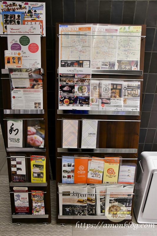 京都站石榴石飯店-56