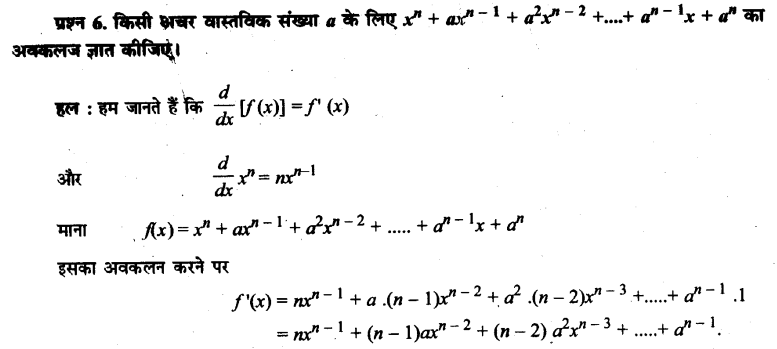 UP Board Solutions for Class 11 Maths Chapter 13 Limits and Derivatives 13.2 6
