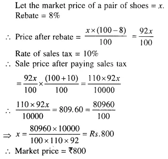 Selina Concise Mathematics Class 10 ICSE Solutions Chapterwise Revision Exercise 1