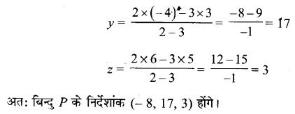 UP Board Solutions for Class 11 Maths Chapter 12 Introduction to Three Dimensional Geometry 12.3 1.1