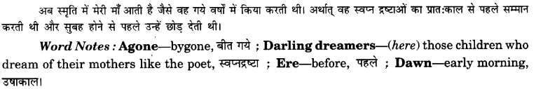 NCERT Solutions for Class 9 English Beehive Poem Chapter 3