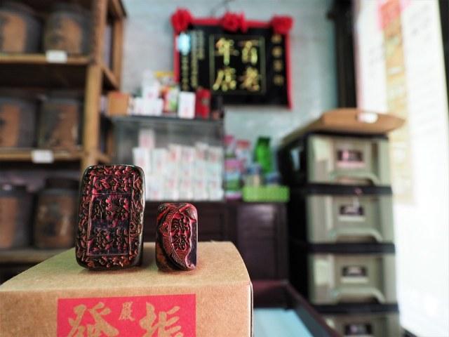 中西區振發茶林 (8)